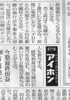 nikkei26.jpg