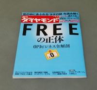 free-2.jpg