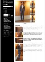 style-gallery.jpg