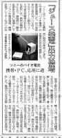 ジュース発電.jpg