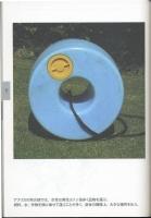 Qドラム2.jpg