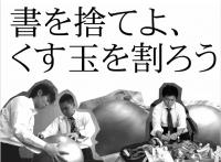 青春30TV1.jpg
