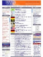 bmb-oidc-jp.jpg