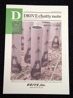 drivechatty2.jpg