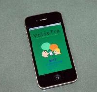 VoiceTra1.jpg