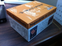 熊谷紙器4.JPG