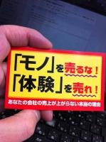 藤村正宏2.JPG