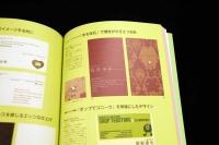 名刺コレクションゆみ.jpg