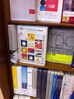 ジュンク堂3.jpg
