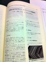 大学論文2.JPG