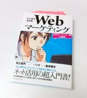 webmarke.jpg