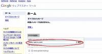 step1_2.jpg