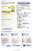 google1-2.jpg